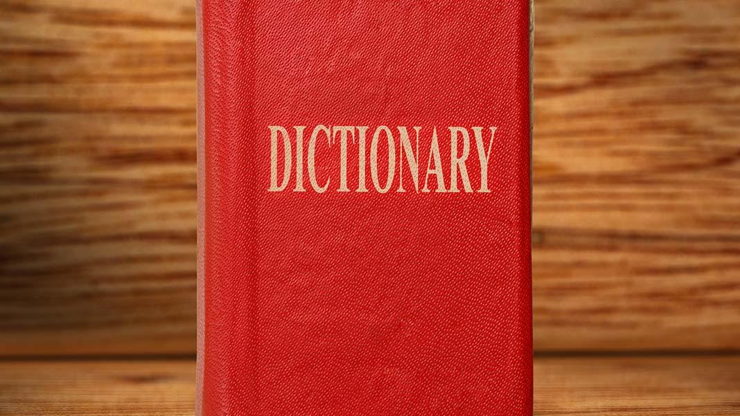 Sportsmanship extended definition essay