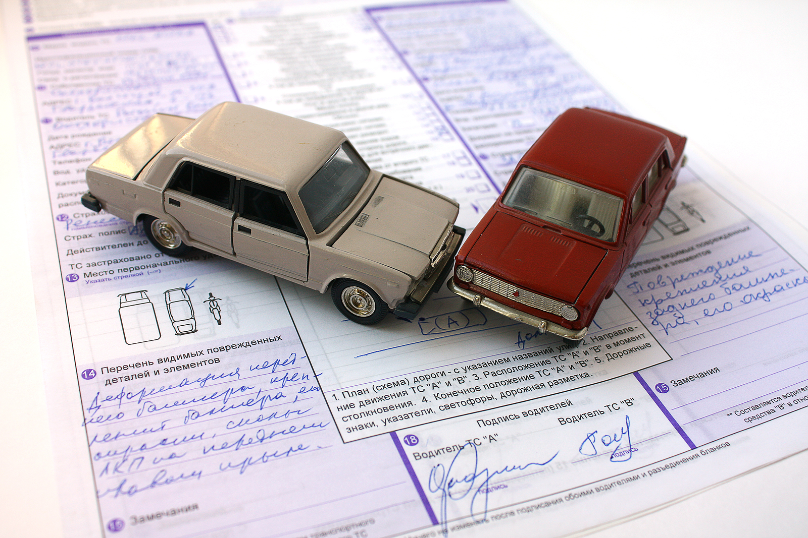 Is the Future of Auto Insurance a Good Deal?
